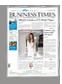 PCBT Business Times